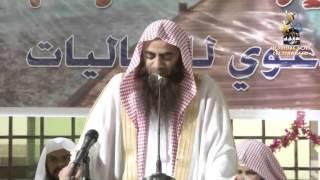 Tawheed Aur Shirk  By Sheikh Syed Tauseef ur Rehman Rashidi (14 Aug 2015 - Part 1 )