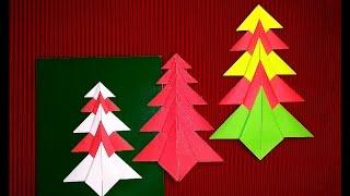 Easy Origami Christmas tree. Paper Christmas tree. Christmas card decoration