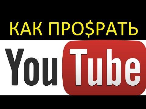 Видео как работает