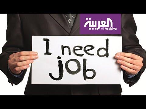الأمم المتحدة: نحو 470 مليون شخص عاطلون عن العمل  - 11:59-2020 / 1 / 22