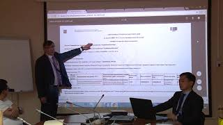 семинар как поставщикам участвовать в закупках АО «Самрук-Казына» на портале zakup.sk.kz