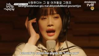 [ENG/HAN/ROM SUB] JOY 조이 (Red Velvet 레드벨벳) - 내게 오는 길 (The Way To Me) [The Liar and His Lover] FMV