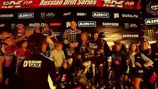 Видео RDS GP 2019. ФИНАЛ. СОЧИ АВТОДРОМ