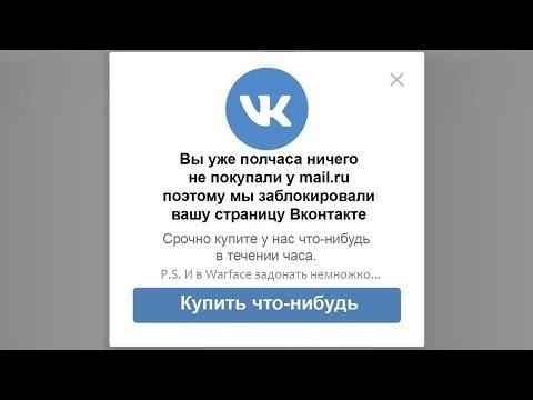🚩 ВКонтакте фоновая музыка бесплатно