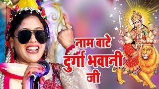 Khushboo Uttam Naam Bate Durga Bhawani - Jai Ambey Maa - Bhojpuri Devi Geet.mp3
