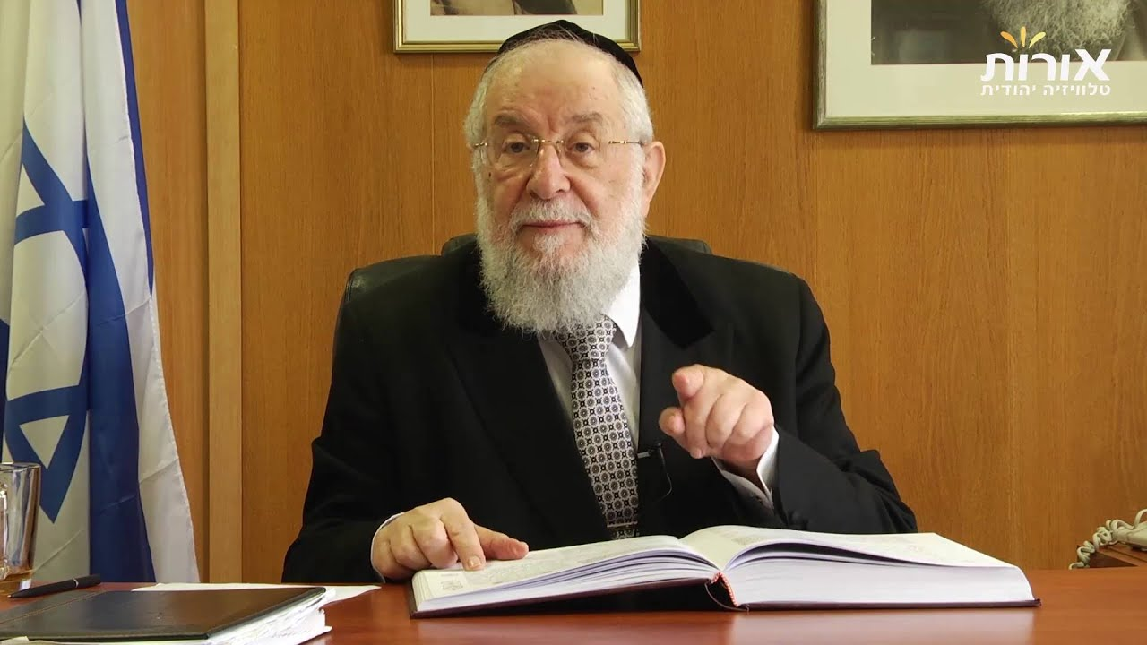 The way to Independence / Rabbi Israel Meir Lau on Parashat Bechukotai
