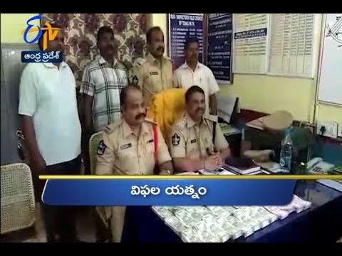 Andhra Pradesh   19th February 2018   Ghantaravam 3 PM News Headlines