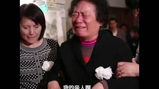 """64过后30年 """"天安门母亲""""仍在苦寻真相"""