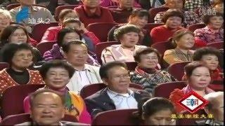 最美潮腔大赛—第十三场【导师专场赛2】Most Beautiful Teochew Operatic Singing Competition 13