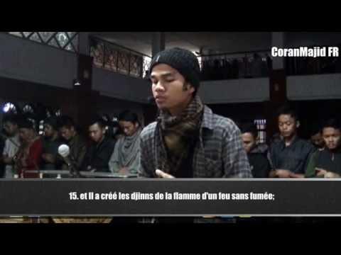 55.Sourate Ar Rahman (Le Tout Miséricordieux) Muzammil HasbAllah مزمل حسبي الله سورة الرحمن