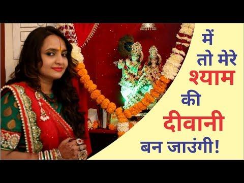 Diwani Ban Jaungi || दीवानी बन जाउंगी - Sona Jadhav thumbnail