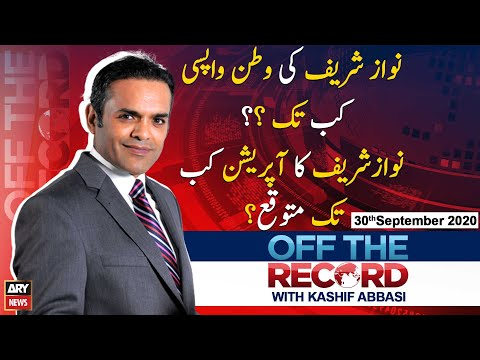 Off The Record with Kashif Abbasi - Wednesday 30th September 2020