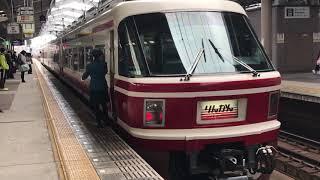 ◆特急りんかん 橋本行き 南海高野線 天下茶屋駅 「愛が、多すぎる。」◆