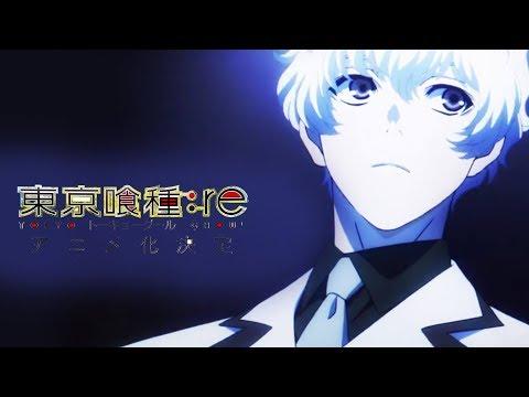 GOOD & BAD NEWS For Tokyo Ghoul Season 3 Re Anime