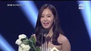 Video [140527] SNSD  Yuri at 50th Baeksang Arts Awards download MP3, 3GP, MP4, WEBM, AVI, FLV Maret 2018