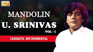 MANDOLIN U. SRINIVAS VOL. 1 | CARNATIC INSTRUMENTAL