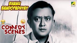 Miss Priyangbada - Bhanu Banerjee Comedy Scenes