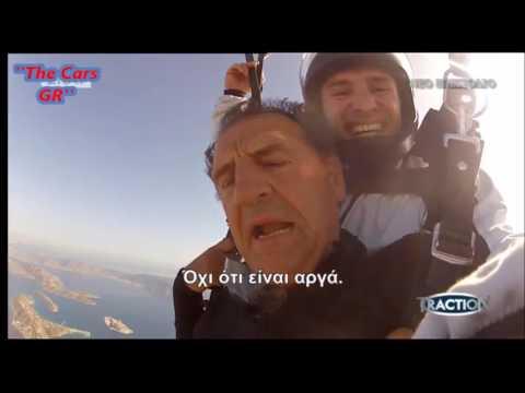 Traction~Skydiving Ελεύθερη Πτώση