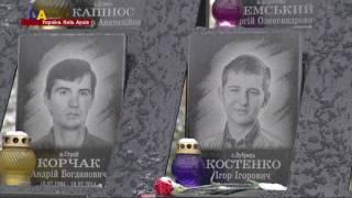 Вшанували пам'ять Героїв Небесної сотні?>