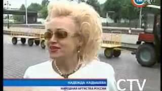 Надежда Кадышева и Золотое кольцо приехали на Славянский базар