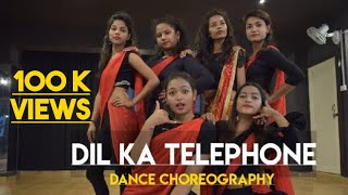 Dil Ka Telephone - Dream Girl   Dance choreography   Dinesh Deo   Golden Steppers   Ayushman,meet br
