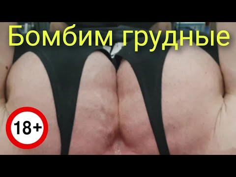 Жим узким хватом для грудных