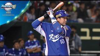 Highlights: Japan vs Korea - PREMIER12 2015 Semi-Final