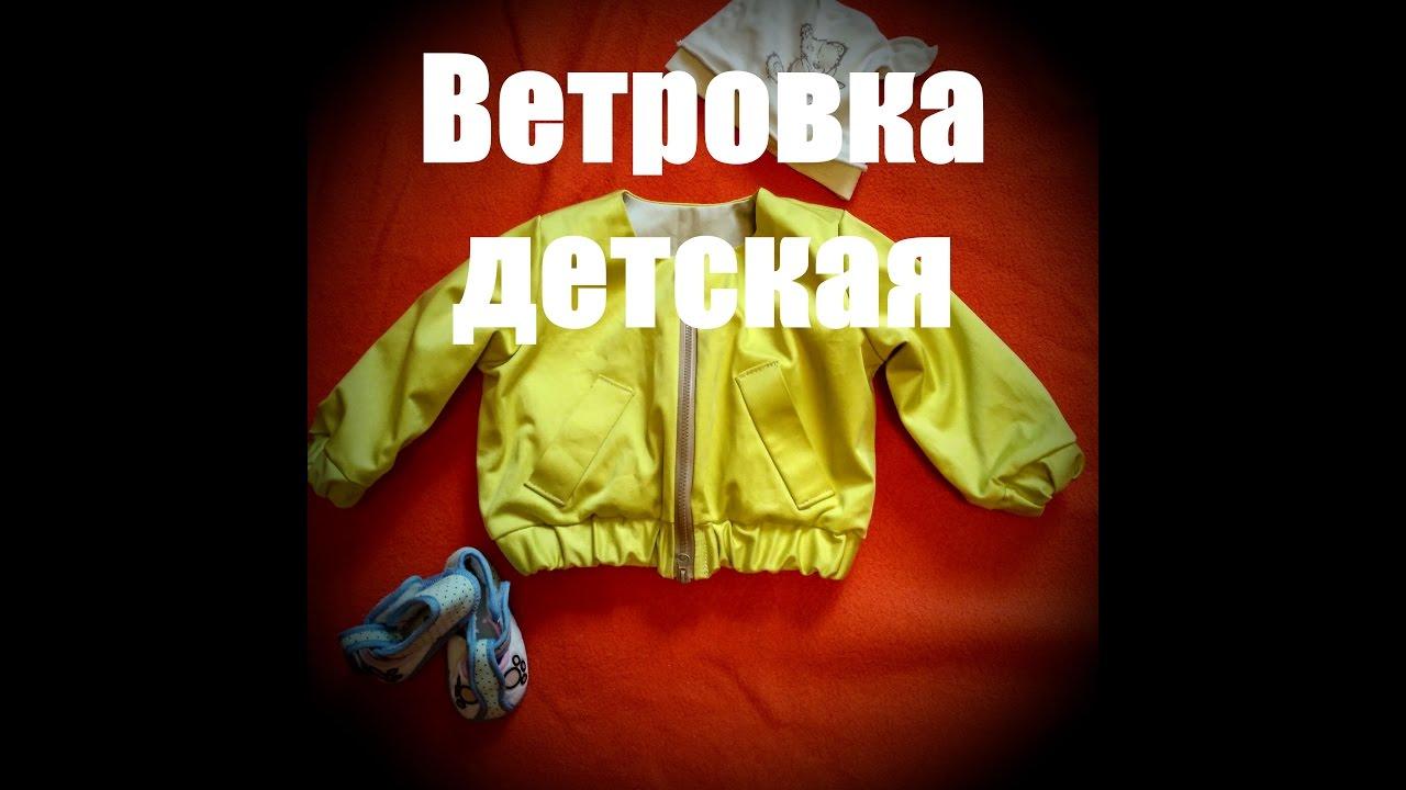 Купить плащевые ткани оптом и в розницу в интернет-магазине «мир ткани» с доставкой по екатеринбургу, тюмени и ханты-мансийску.