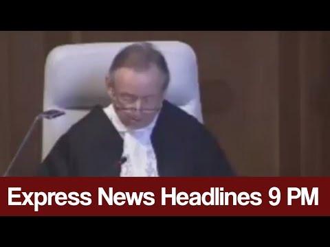 Express News Headlines and Bulletin - 09:00 PM - 17 May 2017 | Express News