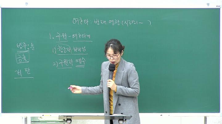 21.04.04 / 여수 참소망교회 태영아 메세지