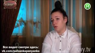 фейсбук VS Вконтакте. Для важных переговоров. От пацанки до панянки. Юля Чайка.