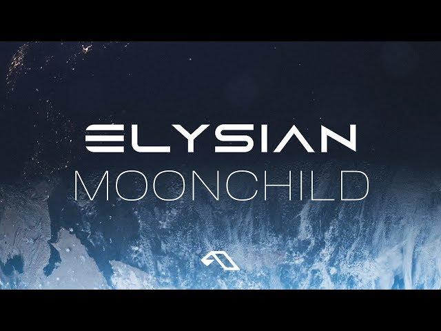 Elysian - Moonchild (Official Lyric Video)
