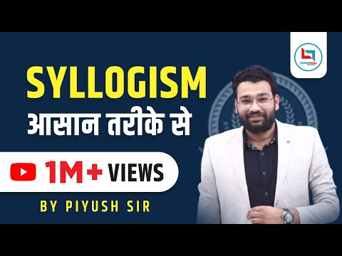 Syllogism (Reasoning) Video For All Students By Rakesh Yadav Readers Publication