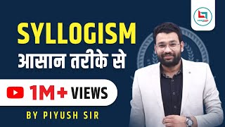 Syllogism (Reasoning) video for all Students by rakesh yadav readers publication