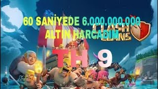 1 DAKİKADA 6.000.000.000 ALTIN HARCADIM/CLASH OF CLANS #2