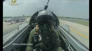 Rare footage of first female shaheed pilot of PAF released