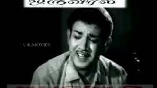 Oru Viral 1965  --  Full Movie