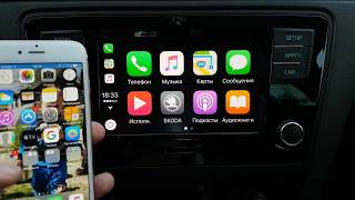 Обзор Apple CarPlay