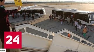 видео Билеты на автобусы в Хемниц