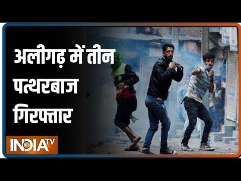 Aligarh में पुलिस