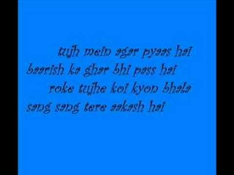 Kholo Kholo (Taare Zameen Par)