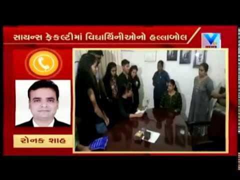 Ms University student's  protest against Reading Room | Vtv News