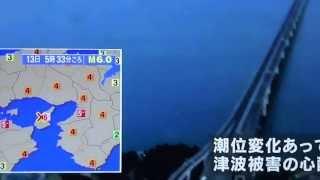 緊急地震速報(淡路地震・2013・4/13) 阪神淡路大震災の再来か 阪神淡路大震災 検索動画 18