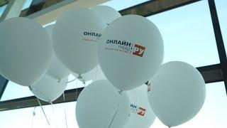 Первая региональная конференция ОНЛАЙНТРЕЙД.РУ