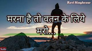 Happy Republic Day Shayari Republic Day WhatsApp Status 26 January Status