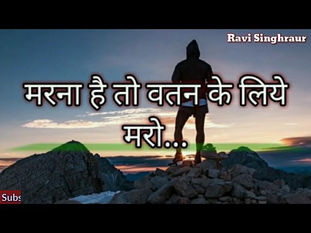 Happy Republic Day Shayari | Republic Day WhatsApp Status | 26 January Status