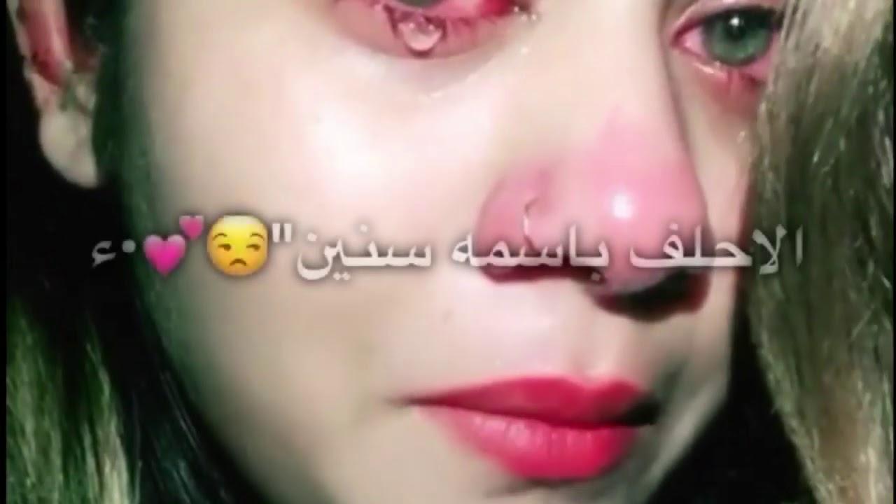 مقاطع انستقرام حزينه بدون حقوق رمزيات بنات كيوت حزينه 2019