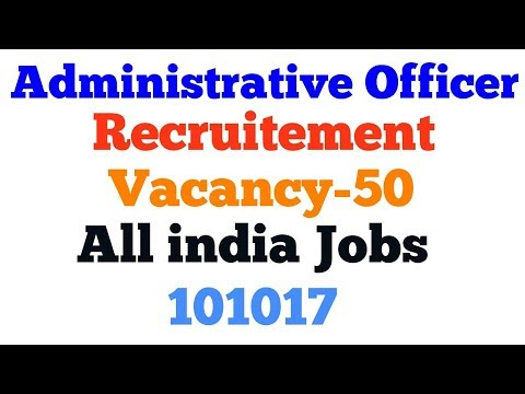 AIC India Ltd. Recruitment 2017 For Administrative Officer Jobs