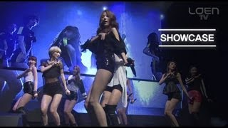 [9MUSES Showcase] Part 2. Ticket(티켓) [ENG SUB]