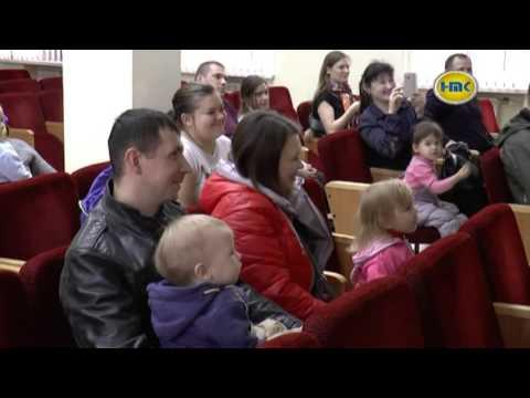В Наро-Фоминске прошла жеребьевка земельных участков для многодетных семей.